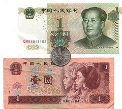 The Other Side of the Chinese Currency Debate